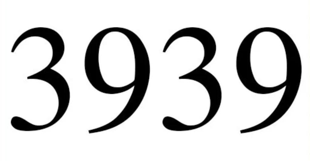 Três mil novecentos e trinta e nove