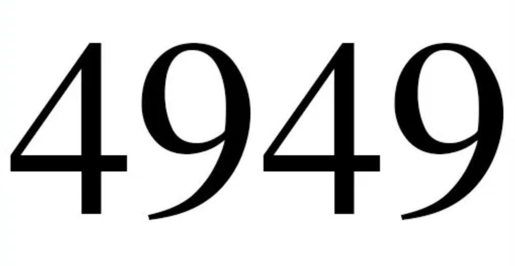 Quatro mil novecentos e quarenta e nove