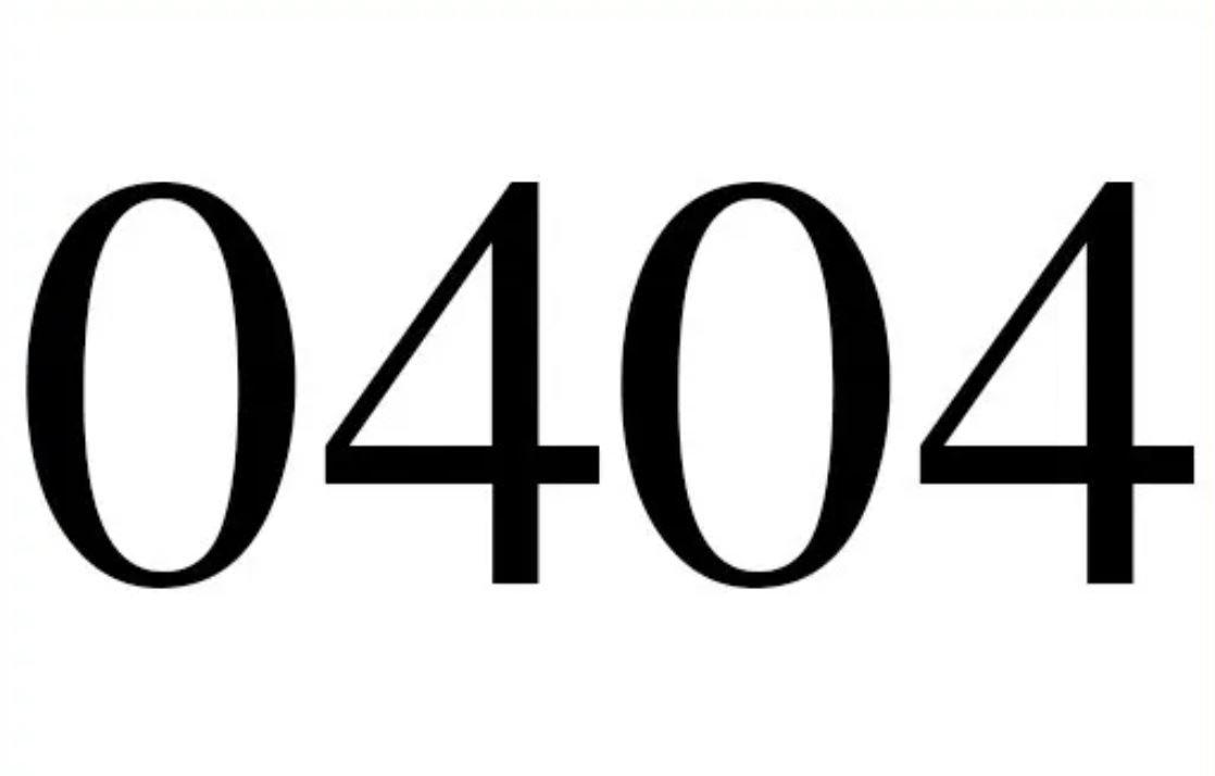 Significado do número 0404