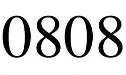 Significado do número 0808: Interpretação da numerologia