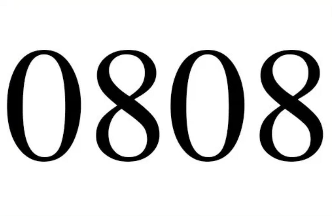 Significado do número 0808