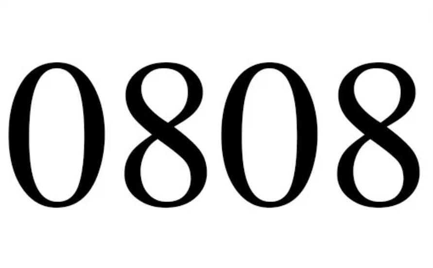 Anjo Número 0808